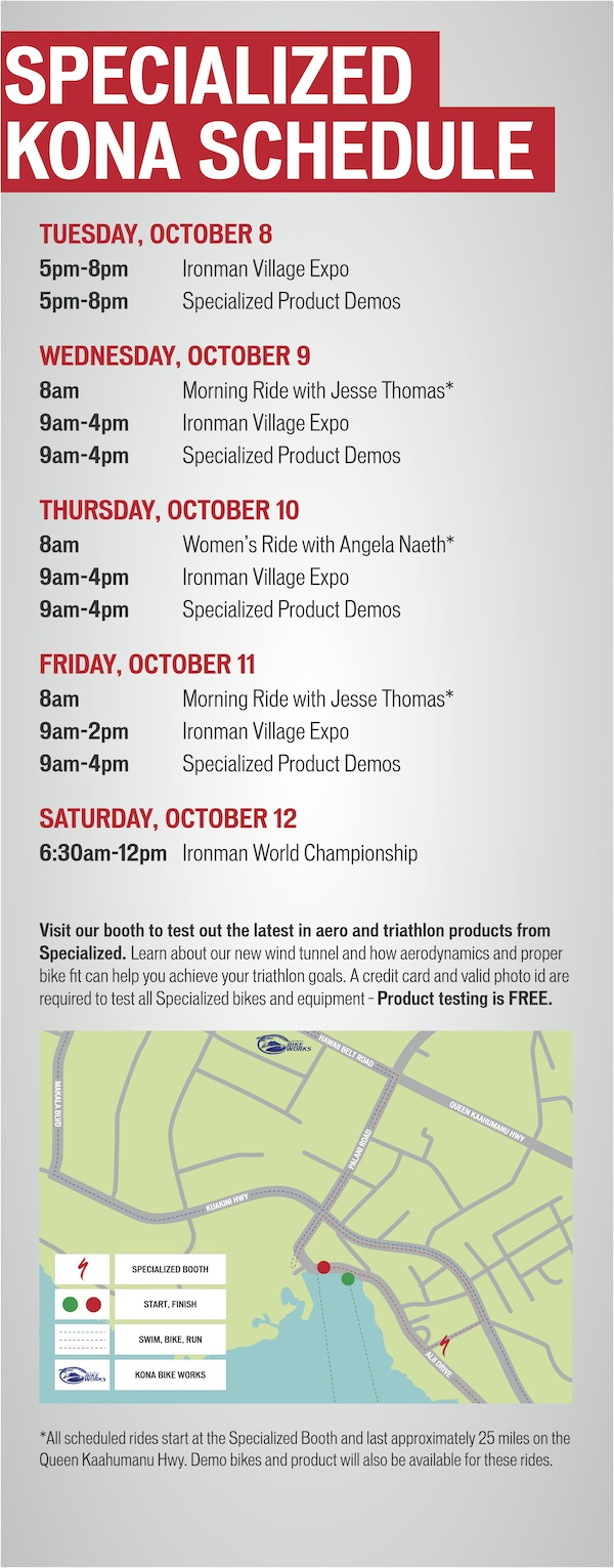 Specialized Kona Schedule